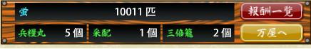 f:id:tourabu-purei-nikki:20170601003721p:plain