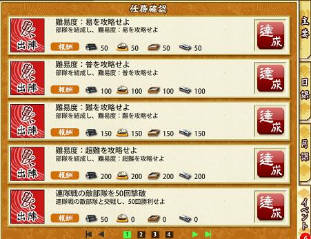 f:id:tourabu-purei-nikki:20170601003827p:plain