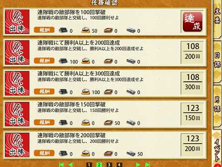 f:id:tourabu-purei-nikki:20170601003842p:plain