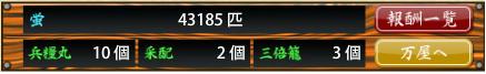 f:id:tourabu-purei-nikki:20170601235033p:plain
