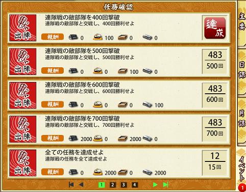 f:id:tourabu-purei-nikki:20170601235055p:plain