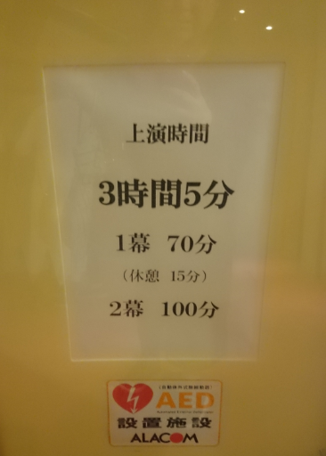 f:id:tourabu-purei-nikki:20170602021250p:plain