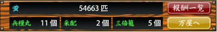 f:id:tourabu-purei-nikki:20170603223202p:plain