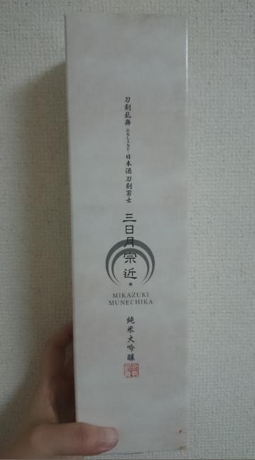f:id:tourabu-purei-nikki:20170604213942p:plain