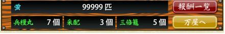 f:id:tourabu-purei-nikki:20170606202558p:plain