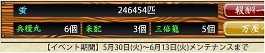 f:id:tourabu-purei-nikki:20170613203719p:plain