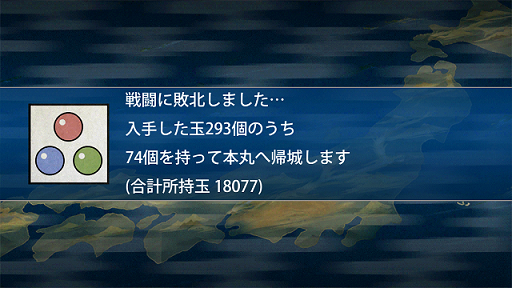 f:id:tourabu-purei-nikki:20170617110357p:plain