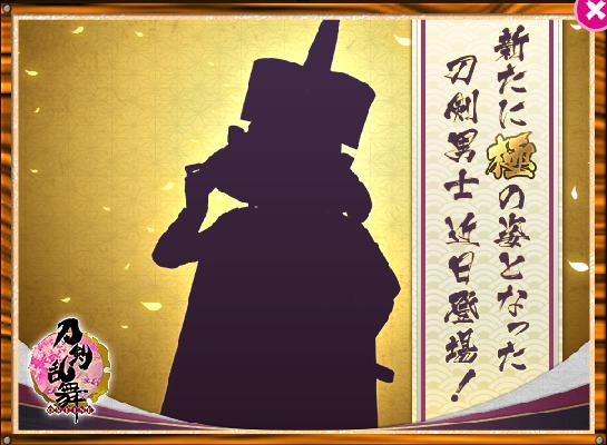 f:id:tourabu-purei-nikki:20170719055519p:plain