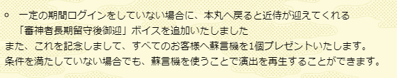 f:id:tourabu-purei-nikki:20170808202249p:plain