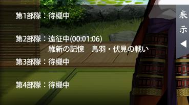 f:id:tourabu-purei-nikki:20170911221335p:plain