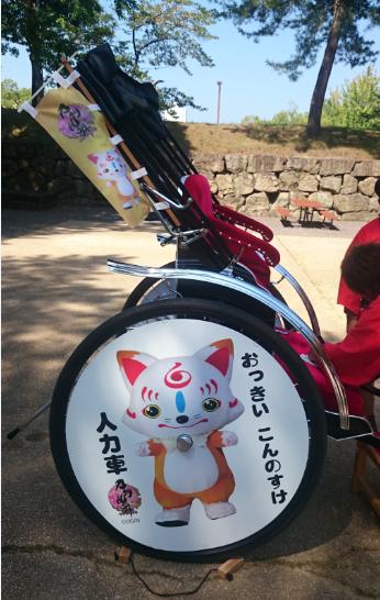 f:id:tourabu-purei-nikki:20170928231404p:plain