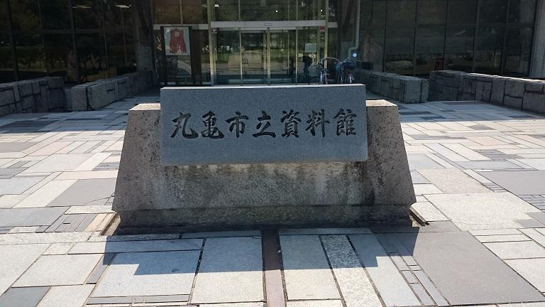 f:id:tourabu-purei-nikki:20170928232048j:plain