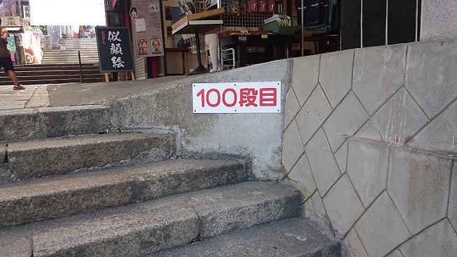 f:id:tourabu-purei-nikki:20171010211121j:plain