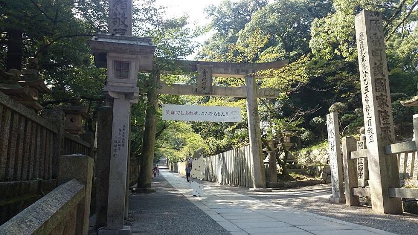 f:id:tourabu-purei-nikki:20171010223315j:plain