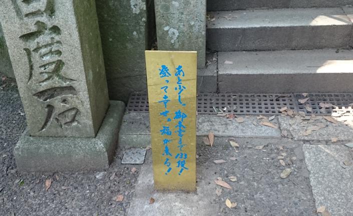 f:id:tourabu-purei-nikki:20171013120014p:plain