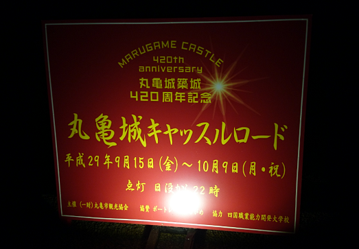 f:id:tourabu-purei-nikki:20171013194935p:plain