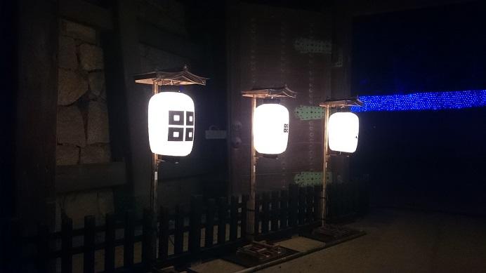 f:id:tourabu-purei-nikki:20171013195230j:plain