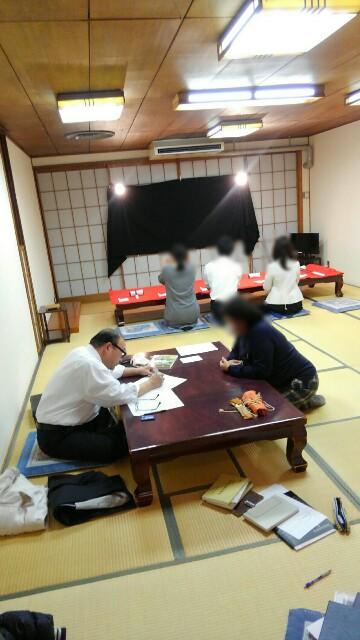 f:id:touren-tokyowest:20180514224813j:image