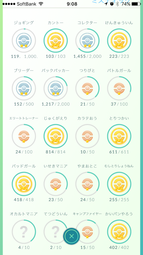 f:id:touri-tokisame:20160728122150p:plain