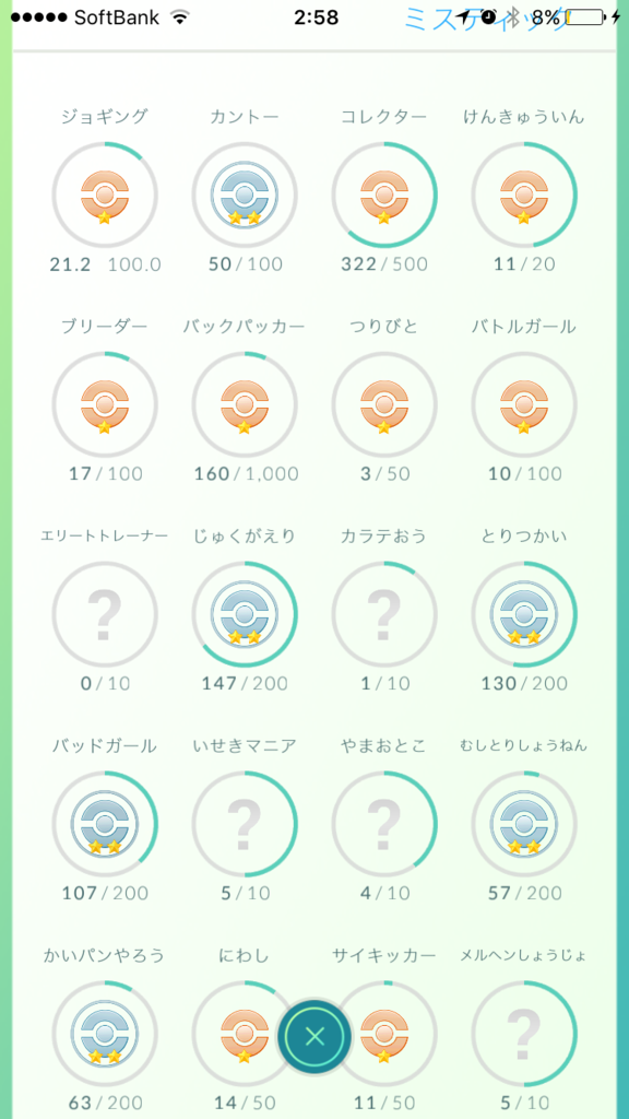 f:id:touri-tokisame:20160728133721p:plain