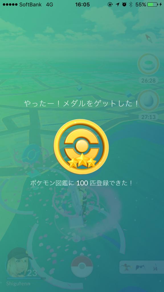 f:id:touri-tokisame:20160728142719p:plain
