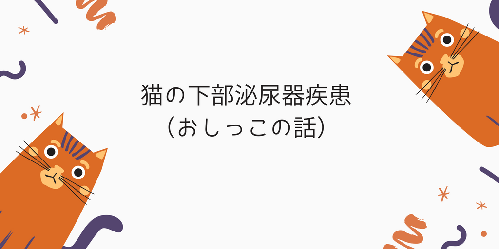 f:id:touri0731:20180821121532p:plain