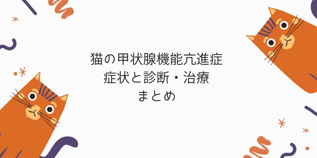 f:id:touri0731:20180924095536p:plain