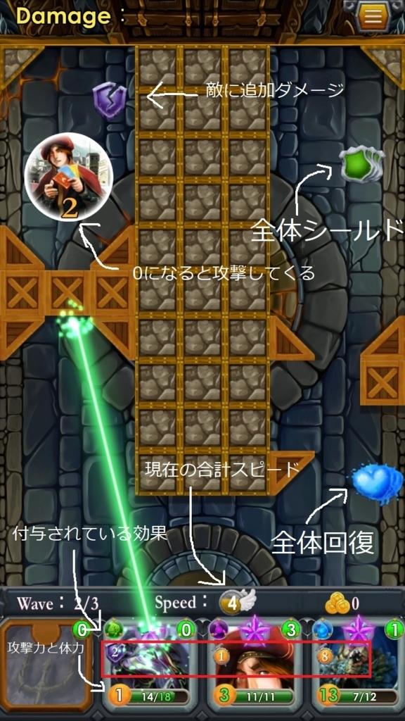f:id:touroukawaii:20171030064611j:plain