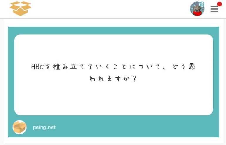 f:id:touroukawaii:20210223055938p:plain
