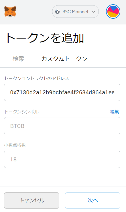 f:id:touroukawaii:20210407185032p:plain