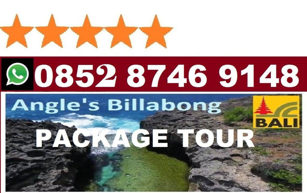 f:id:tourskotabali:20180520070257j:plain