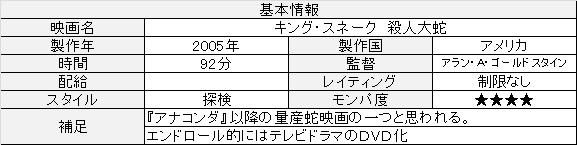 f:id:toush80:20200116134543j:plain