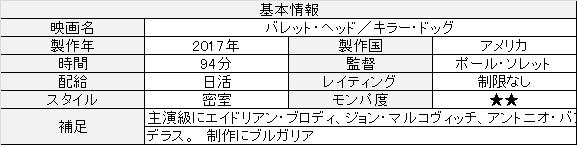 f:id:toush80:20200130220450j:plain