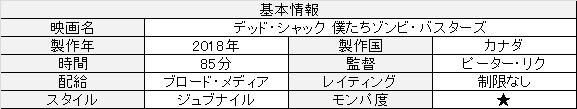 f:id:toush80:20200202155658j:plain