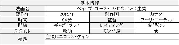 f:id:toush80:20200202161932j:plain