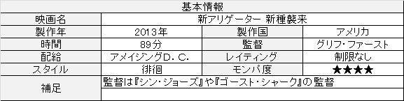 f:id:toush80:20200202162733j:plain