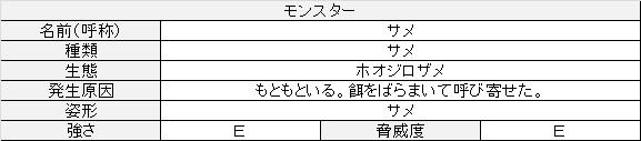 f:id:toush80:20200206001015j:plain