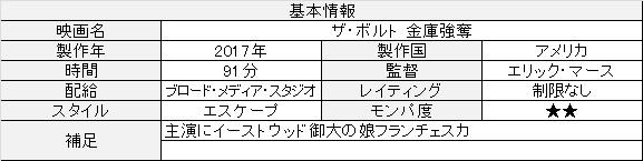 f:id:toush80:20200206004757j:plain