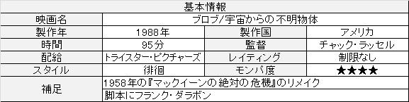 f:id:toush80:20200212002233j:plain