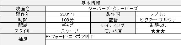 f:id:toush80:20200219114152j:plain