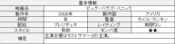 f:id:toush80:20200324005117j:plain