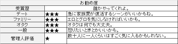 f:id:toush80:20200326151655j:plain