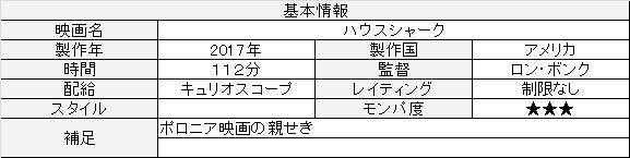 f:id:toush80:20200326151658j:plain