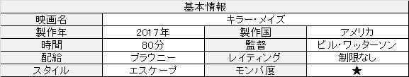 f:id:toush80:20200404151707j:plain