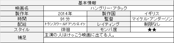 f:id:toush80:20200410143543j:plain