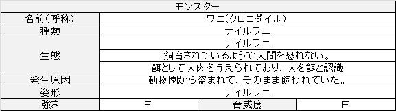 f:id:toush80:20200410143549j:plain