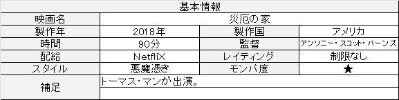 f:id:toush80:20200419160732j:plain