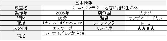 f:id:toush80:20200601152908j:plain