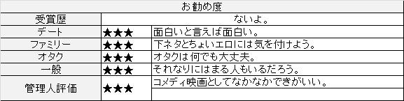 f:id:toush80:20200716101159j:plain