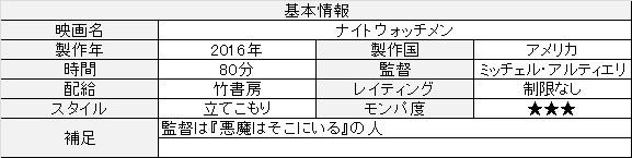 f:id:toush80:20200716101202j:plain
